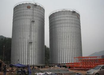 JAPFA HOA BINH FEED MILL FACTORY